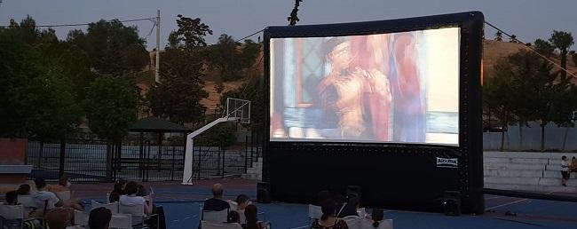 Μεταμόρφωση: Με μια παιδική ταινία μας αποχαιρετά για διακοπές η Θερινή Κινηματογραφική Λέσχη του Δήμου