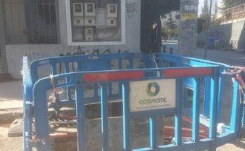 Παπάγου Χολαργός: Επεκτείνεται με γοργούς ρυθμούς το « COSMOTE 5G» δίκτυο 5ης γενιάς στον Δήμο