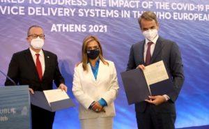Διεθνές Συνέδριο στην Αθήνα για τις συνέπειες της πανδημίας στην Ψυχική Υγεία (22-23/7)