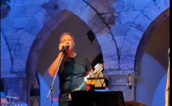 Πεντέλη: Μαγική ήταν η μουσική συναυλία με το Γεράσιμο Ανδρεάτο στο Μέγαρο Δουκίσσης Πλακεντίας