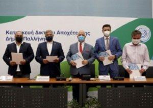 Περιφέρεια Αττικής : Ξεκινά ένα έργο πνοής για τον Δήμο Παλλήνης και την Περιφερειακή Ενότητα Ανατολικής Αττικής