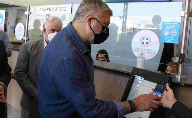 Περιφέρεια Αττικής: Χιλιάδες πολίτες αξιοποιούν το σύστημα προτεραιότητας με δυνατότητα έκδοσης ψηφιακού εισιτηρίου