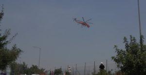 Χάρη στην άμεση επέμβαση της Πυροσβεστικής Υπηρεσίας, της Ελληνικής Αστυνομίας, των Εθελοντικών Ομάδων και των τμημάτων Πολιτικής Προστασίας των Δήμων η πυρκαγιά τέθηκε γρήγορα υπό έλεγχο.