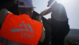 Ταυτόχρονα, πραγματοποιήθηκε σύνδεση της νέας δεξαμενής ελικοπτέρων, που τοποθετήθηκε πρόσφατα από την Πολιτική Προστασία, με το υπάρχον υδροδοτικό δίκτυο του ΣΠΑΥ