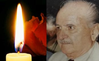 Πεντέλη: Έφυγε για το μεγάλο ταξίδι σε ηλικία 93 ετών ο Σπυρίδων Τσιμπρικίδης