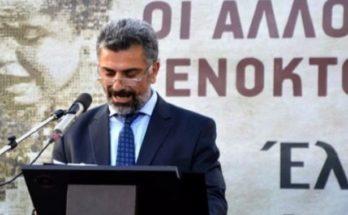 Απίστευτη προκλητική κίνηση από την Τουρκία «Μπλόκαρε στο αεροδρόμιο τον πρόεδρο της Παμποντιακής Ομοσπονδίας Ελλάδας»