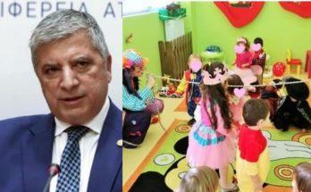 Περιφέρεια Αττικής : 3.200 θέσεις σε παιδικούς και βρεφονηπιακούς σταθμούς αξιοποιώντας τους πόρους του ΕΣΠΑ ύψους 7 εκατ €