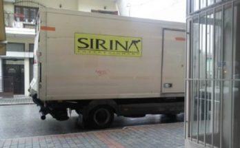 Ελλάδα: «Sirina» Δωρεάν τολμηρές ταινίες μόνο σε εμβολιασμένους