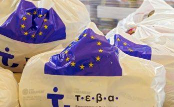 Ηράκλειο Αττικής: Διανομή προϊόντων ενίσχυσης για τους δικαιούχους του προγράμματος ΤΕΒΑ