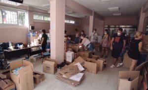 Χαλάνδρι: Στο Κέντρο Νεότητας συνεχίζεται η συλλογή ειδών πρώτης ανάγκης για τους πυρόπληκτους