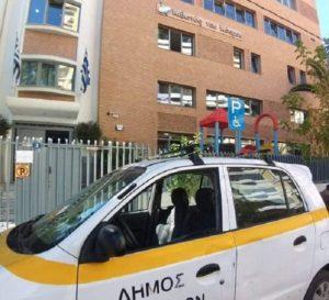 Βριλήσσια: Επίσκεψη στην Κιβωτό του Κόσμου στο πλαίσιο της διαχρονικής υποστήριξης του Δήμου