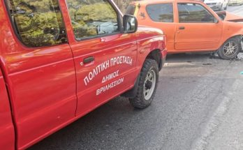 Βριλήσσια: Στην οδό Λ Πεντέλης σοβαρό τροχαίο ατύχημα με την σύγκρουση με δύο αυτοκινήτων και τραυματισμό