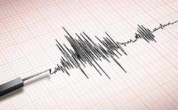 Ελλάδα: Σεισμός 4 Ρίχτερ στα 10 χιλιόμετρα Βόρεια Βορειοανατολικά της Αθήνας