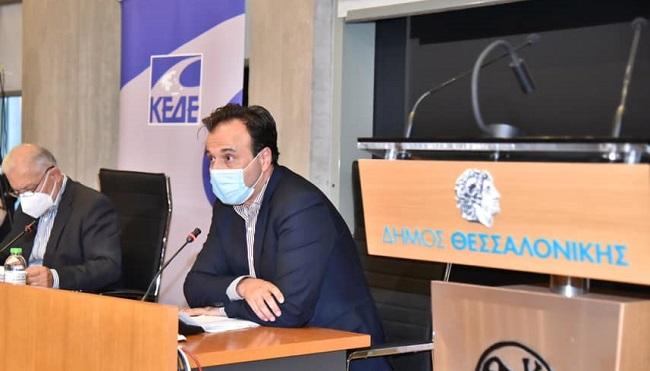 ΚΕΔΕ: Στη Θεσσαλονίκη 14 -16 Οκτωβρίου το ετήσιο συνέδριο της Αυτοδιοίκησης. Δ.