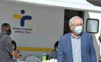 Μαρούσι: Μόνο με πιστοποιητικό εμβολιασμού ή βεβαίωση νόσησης τα δωρεάν rapidtest στην Πλατεία Ευτέρπης στο Μαρούσι (ΗΣΑΠ) από τις Κινητές Ομάδες Υγείας του ΕΟΔΥ