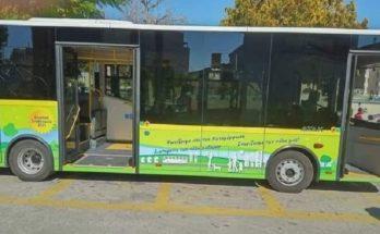 Μεταμόρφωση: Με δύο ολοκαίνουργια λεωφορεία ενισχύετε η δημοτική συγκοινωνία