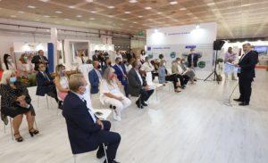 Πραγματοποιήθηκε Ενημερωτική Εκδήλωση με θέμα «Πρόληψη – Η Καλύτερη Προοπτική για το Σύστημα Υγείας»
