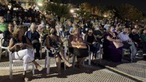 Πεντέλη: 1οΦεστιβάλ Πεντελικού του Δήμου