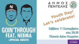 Πεντέλη: Βραδιά Νεολαίας στο Δήμο με μουσική συναυλία με τους Going Through