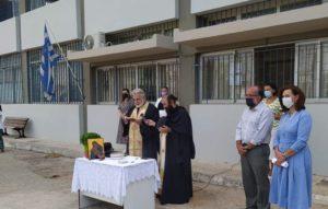 Περιφέρεια Αττικής: Η Αντιπεριφερειάρχης Βορείου Τομέα Αθηνών Λουκία Κεφαλογιάννη παρευρέθηκε σήμερα σε αγιασμούς σχολείων