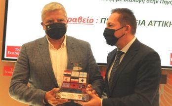 Περιφέρεια Αττικής: Πρώτο βραβείο στα Green Awards για το Πρόγραμμα Ανακύκλωσης με διαλογή στην Πηγή