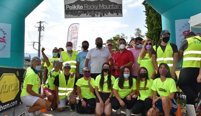 Περιφέρεια Αττικής: Για 8η χρονιά πραγματοποιήθηκαν οι αγώνες ορεινού τρεξίματος Poikilo Rocky Mountain με την υποστήριξη της Περιφέρειας