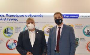 Περιφέρεια Αττικής : Δυναμικά ξεκίνησε η παρουσία της Περιφέρειας Αττικής στην 85η Διεθνή Έκθεση Θεσσαλονίκης