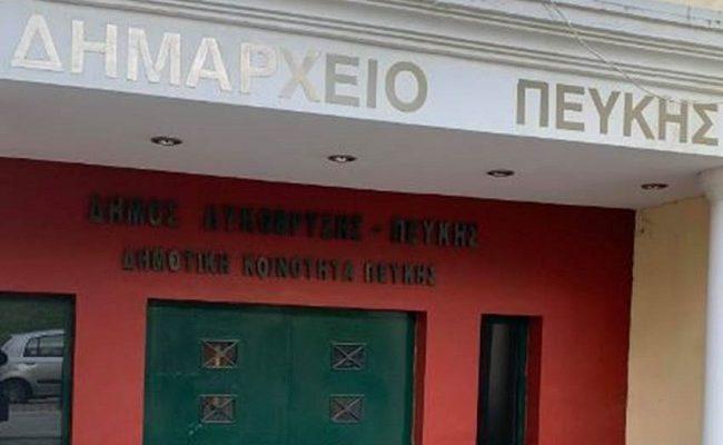 Λυκόβρυση Πεύκη: «Με την ΙΡΙΔΑ ο Δήμος πέρασε στην ψηφιακή εποχή»