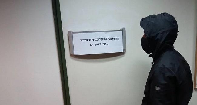 Εισβολή του Ρουβίκωνα στο υπουργείο Περιβάλλοντος και Ενέργειας