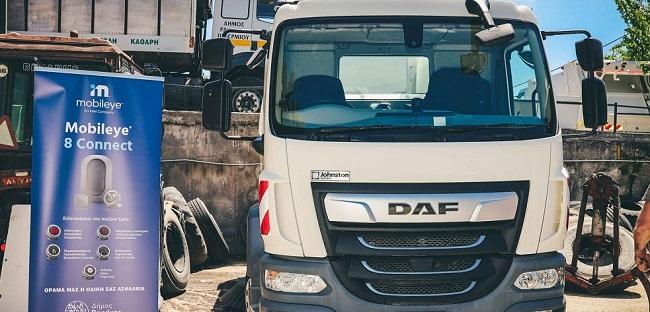 Ραφήνα Πικέρμι: Πρωτοποριακό σύστημα ADAS στα οχήματα του Δήμου