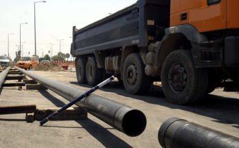 Χαλάνδρι: Επαναλαμβάνονται οι ενημερωτικές δράσεις για το φυσικό αέριο