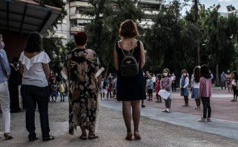 Χαλάνδρι: Μια σχολική χρονιά γόνιμη και δημιουργική με λογισμό και μ' όνειρο