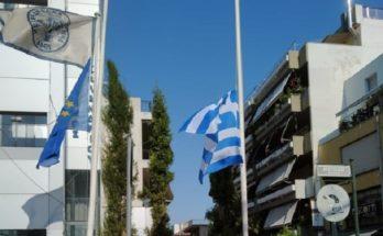 Χαλάνδρι: Το μήνυμα του Δημάρχου για την Ημέρα Εθνικής Μνήμης της Γενοκτονίας των Ελλήνων της Μικράς Ασίας