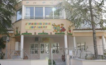 Χαλάνδρι: Με τον 8ο Παιδικό Σταθμό ενισχύεται η Προσχολική Αγωγή του Δήμου Χαλανδρίου
