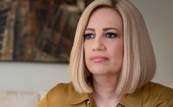 Βριλήσσια: Συλλυπητήριο μήνυμα του Δημάρχου Βριλησσίων για την απώλεια της Προέδρου του ΚΙΝΑΛ Φώφης Γεννηματά