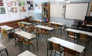 Διόνυσος: Δεν θα λειτουργήσουν τα σχολεία και οι Παιδικοί και Βρεφονηπιακοί σταθμοί του Δήμου την Παρασκευή 15/10 λόγω κακοκαιρίας