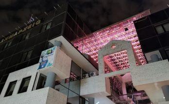 Ηράκλειο Αττικής: «Παγκόσμια Ημέρα για την πρόληψη του Καρκίνου του Μαστού» Φωταγώγηση των δημοτικών κτιρίων με τα χρώματα της εκστρατείας
