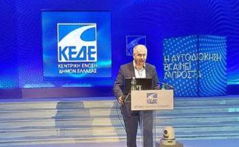 Ο Πρόεδρος της Επιτροπής Πολιτικής Προστασίας και Αντιπρόεδρος του Εποπτικού Συμβουλίου της Κ.Ε.Δ.Ε. και Πρόεδρο του Σ.Π.Α.Π. Βλάσσης Σιώμος στο ετήσιο Συνέδριο της ΚΕΔΕ στη Θεσσαλονίκη.