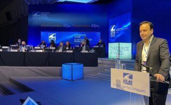 ΚΕΔΕ : Σημαντικές ανακοινώσεις στο Συνέδριο της ΚΕΔΕ στη Θεσσαλονίκη