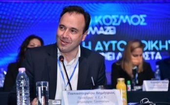 ΚΕΔΕ : «Ετήσιο Τακτικό Συνέδριο ΚΕΔΕ» Πως θα υλοποιηθεί το Πρόγραμμα για τις Έξυπνες Πόλεις