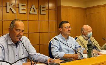 ΚΕΔΕ: Τα τέσσερα αιτήματα της Επιτροπής Παιδείας της ΚΕΔΕ προς το υπουργείο Παιδείας