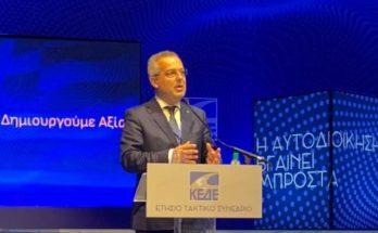 Παπάγου Χολαργού : Ο Δήμαρχος στο Ετήσιο Συνέδριο της ΚΕΔΕ στη Θεσσαλονίκη