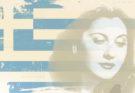 Κηφισιά: Μια βραδιά με τα τραγούδια του Πολέμου και του Έρωτα 81 χρόνια μετά το Έπος του 1940 στις 21/10 στην αίθουσα του Δημαρχείου