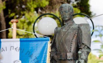 Κηφισιά: Μνημόσυνο για τον ήρωα Μακεδονομάχο Παύλο Μελά παρουσία του Δημάρχου