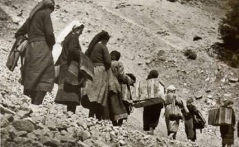 Κηφισιά: Μια βραδιά αφιερωμένη στις Γυναίκες της Ηπείρου 1949 από το Σωματείο Χορωδίας Κηφισίας 1937