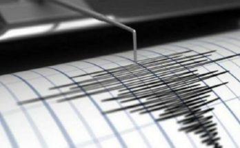 Μαρούσι: Σεισμική δόνηση λίγο πριν τις 4 το μεσημέρι 11 χιλιόμετρα βορειοανατολικά της πρωτεύουσας