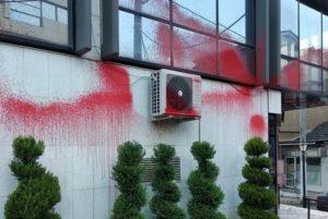 Νέα Ιωνία : Ο Δήμος Νέας Ιωνίας καταδικάζει την απεχθή επίθεση με μπογιές στο Δημαρχείο της πόλης