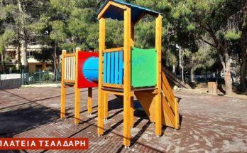 Νέα Ιωνία: Σε εξέλιξη βρίσκεται η ολική αναβάθμιση ο εκσυγχρονισμός όλων των παιδικών χαρών της πόλης