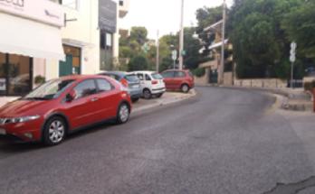 Πεντέλη : Ο Περιβαλλοντικός Σύλλογος «Η Πεντέλη μας» με αφορμή την διοργάνωση εβδομάδας αστικής κινητικότητας απέστειλε επιστολή προς τον Δήμο