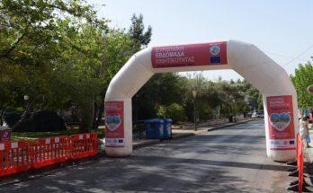 Πεντέλη: Ολοκληρώθηκαν με επιτυχία οι δράσεις της Ευρωπαϊκής Εβδομάδας Κινητικότητας στο Δήμο